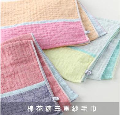 內野毛巾產品展示