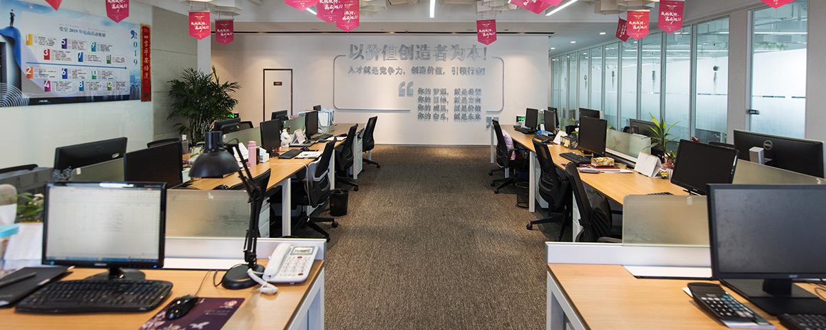 上海研发中心