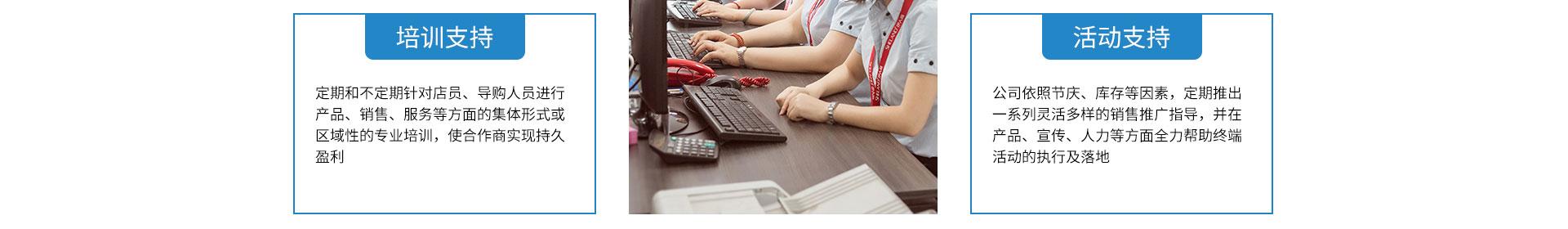 伊人岛家纺加盟要求 拥有完善的终端销售系统